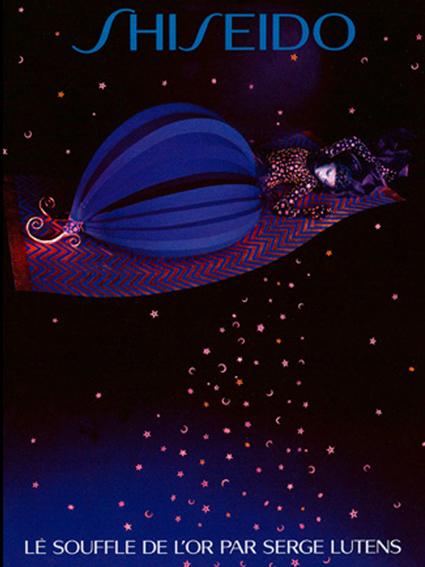 costume en polystyrene de la princesse des mille et une nuits pour photo serge lutens