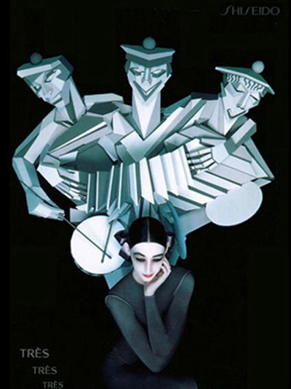sculpture de style cubiste de trois accordéonistes, photo serge lutens pour shiseido